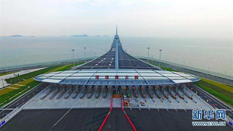港珠澳大桥正式通车运营,中国交建承建控制性工程